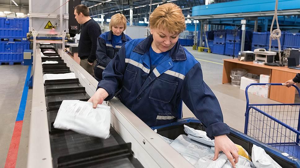 Каким образом «Почта России» надеется ускорить выдачу посылок