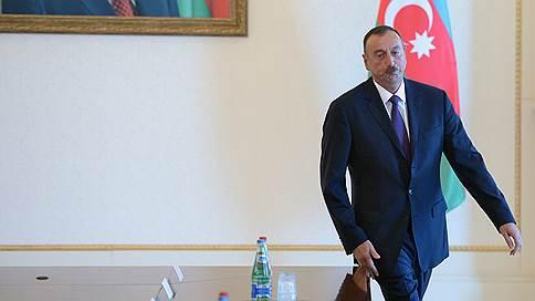 Азербайджан передвинул выборы ближе к Армении // Лидеры двух конфликтующих стран будут избраны с разницей в неделю
