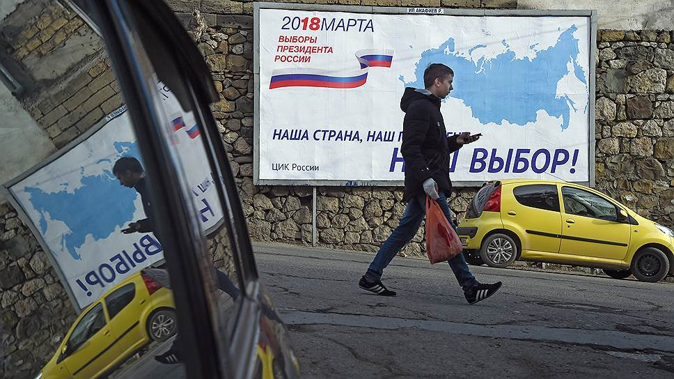Как российские выборы сверят с евростандартом