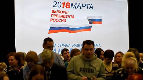 Наблюдение сближает // Партии и движения планируют сотрудничать в день голосования, несмотря на разногласия