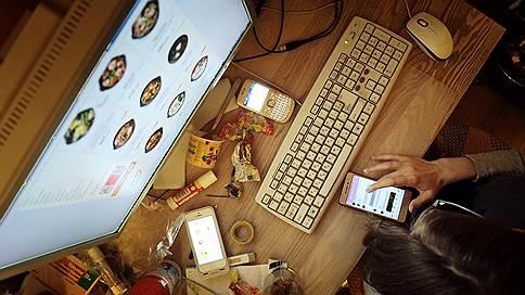 Граждане вернулись в рестораны и интернет-магазины // Мониторинг экономики домохозяйств