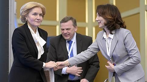 Рынок труда лучше наблюдать из будущего // На Социальном форуме обсудили перспективы российской занятости