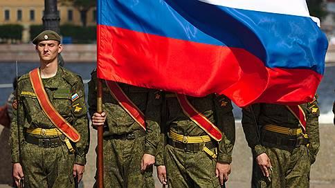 Россию признали сильной и опасной // К Мюнхенской конференции по безопасности подготовлен доклад о мировых угрозах