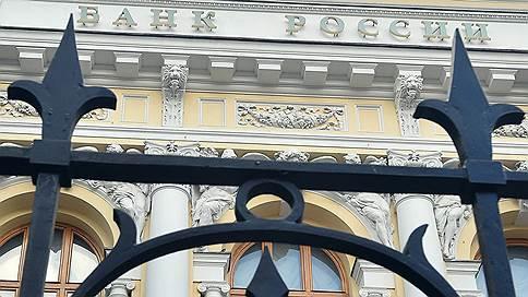 Ведро нащупывает дно // Банк России может в последний раз снизить ключевую ставку уже в 2018 году