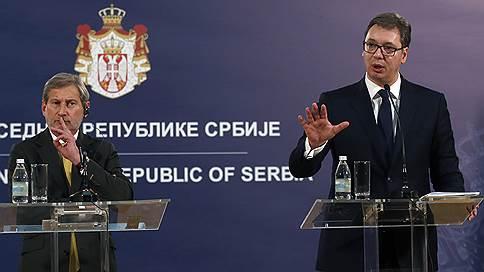 ЕC расширяется на Балканы // Но не раньше 2025 года