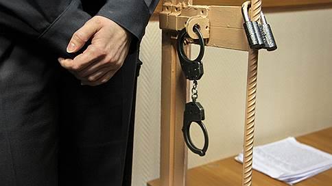 Следователь работал по скрытым делам из страха перед начальством // Фигурант расследования фальсификации признал вину