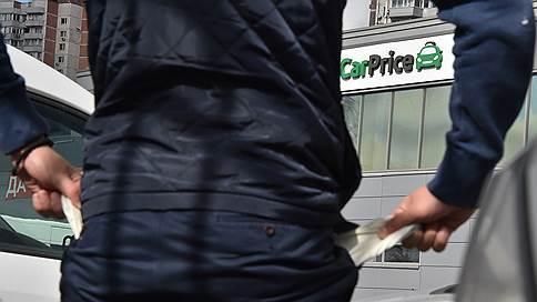 Carprice допустит пользователей к аукциону // Компания запускает автомаркет для массового рынка