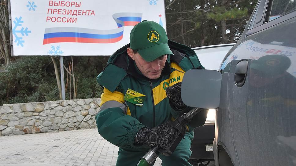 За что в начале февраля структуры «Газпрома» получили предупреждение от ФАС