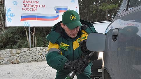 ФАС взяла топливо под особый контроль // Первые предупреждения получили структуры Газпрома