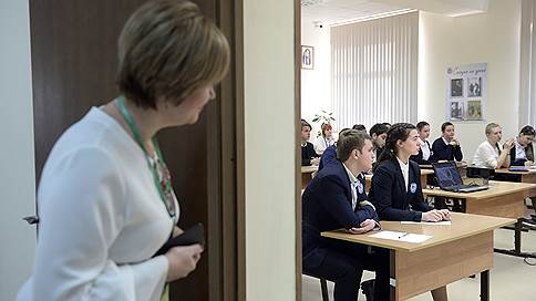 У избирателей создадут праздничное настроение // Кремль готовит акции для мужчин и женщин