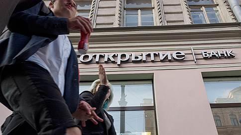 Открытие возвращают к долгам // Держатели еврооблигаций банка оспорят их списание
