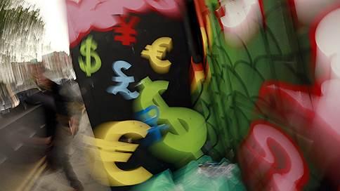Доллар по-прежнему лучшая страховка // В АКРА считают популярность валютных активов причиной неразвитости финрынка в России