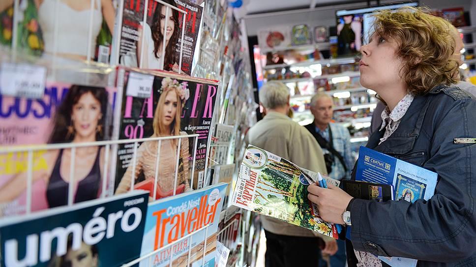 Супермаркеты переподпишут на прессу