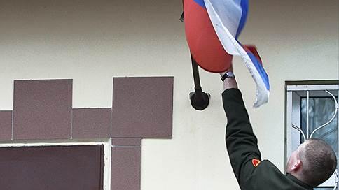 Начальнику военного НИИ предъявили поборы и подлог // Ущерб по делу полковника следствие оценило в несколько десятков миллионов