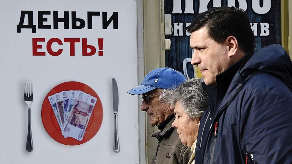 ЦБ ограничит предельную задолженность по всем видам займов у МФО