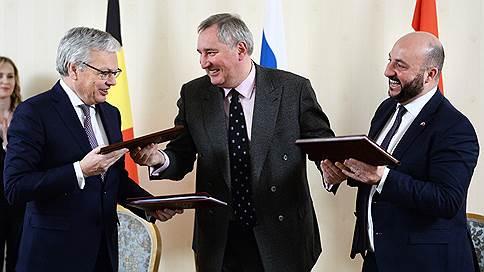Дмитрий Рогозин нашел общий язык с Бельгией и Люксембургом // Вице-премьеры трех стран обсудили перспективы сотрудничества
