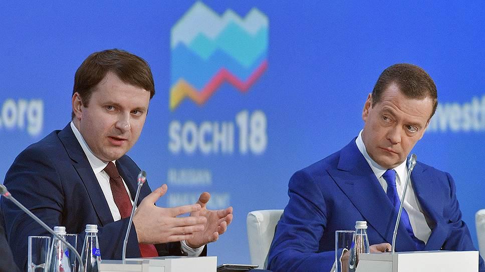 Как на форуме в Сочи развивают инфраструктуру
