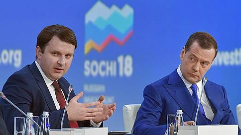 Проектному финансированию построили фабрику // На форуме в Сочи развивают инфраструктуру