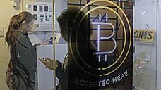 Хакеры выходят на ICO