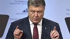 Россия и Запад остались на почтительном противостоянии