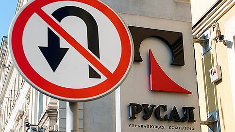 «Русал» совместит монополию и конкуренцию // Структуры Олега Дерипаски консолидируют ИЭСК