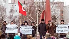 Татарский язык стал языком митинга