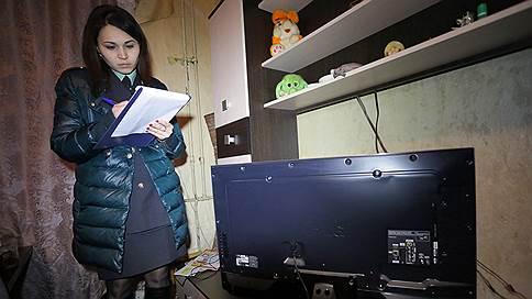 Электронная распродажа госимущества остается мечтой // Минюст разгромил законопроект об унификации торгов