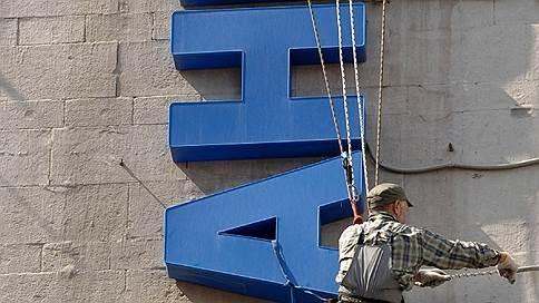 Банки защитят от капитала // Он перейдет к Промсвязьбанку вместе с кредитами ОПК