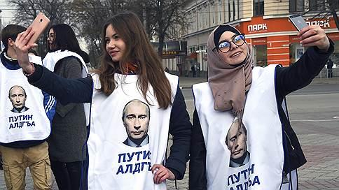 Владимир Путин набрал кандидатский максимум // Опрошенные ВЦИОМом жители Крыма готовы голосовать за действующего президента