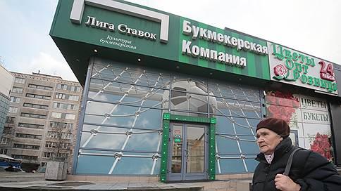 В «Лигу ставок» приняли новых членов // Совладелицей компании стала бывший топ-менеджер структур Сулеймана Керимова