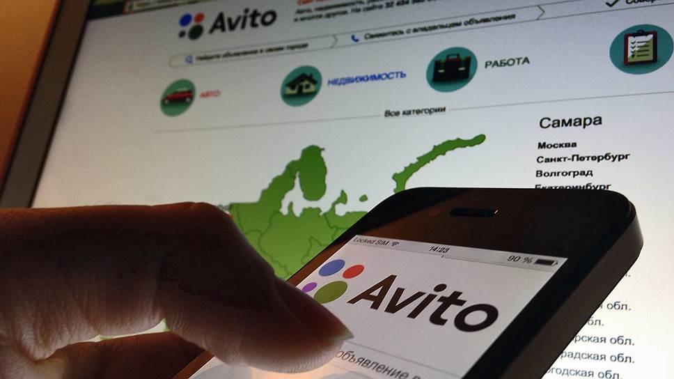 Как ФАС вынесла ЦИАН предупреждение за заимствования с Avito