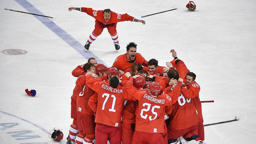 Российские хоккеисты впервые с 1992 года выиграли золото Олимпийских игр