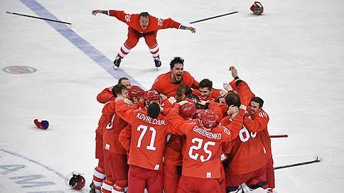 Победа не приходит одна // Второе олимпийское золото России принесли хоккеисты