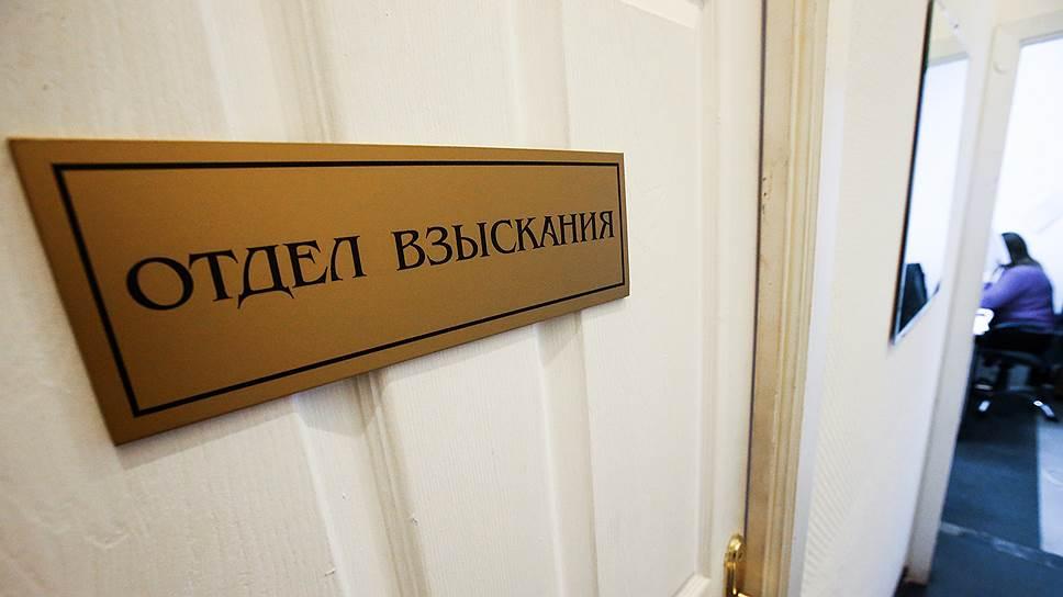 центр займов казань кредит на любые цели без справок и поручителей москва