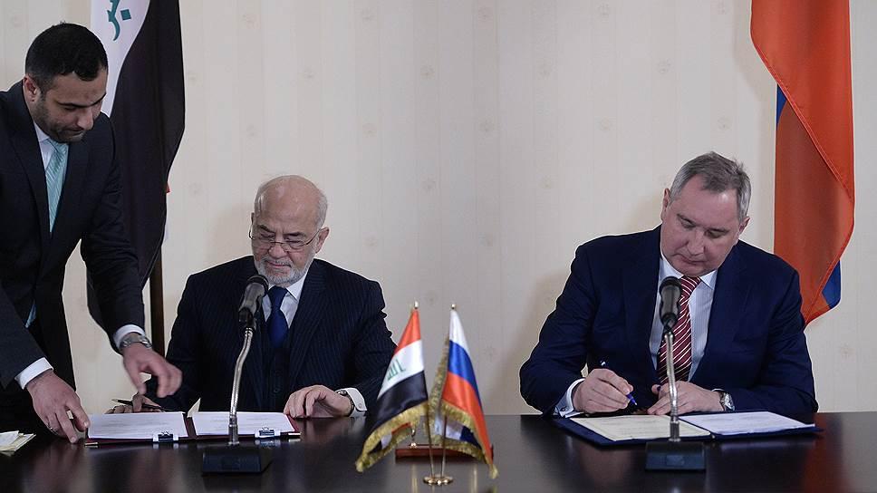 Заместитель председателя правительства РФ Дмитрий Рогозин (справа) и министр иностранных дел Ирака Ибрагим аль-Джаафари