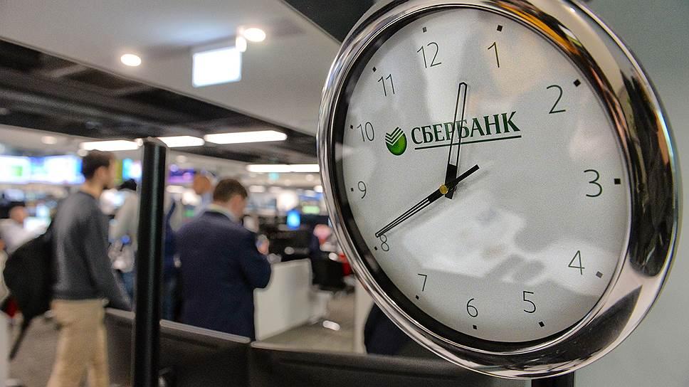 Сколько Сбербанк заработал в 2017 году