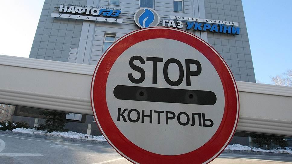 С чего начался новый газовый конфликт между Россией и Украиной