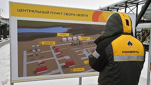 «Роснефть» ограничили с Востока и Запада // Ее партнеры CEFC и ExxonMobil столкнулись с проблемами