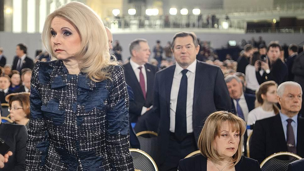 Глава Счетной палаты Татьяна Голикова, казалось, стала слушать послание еще до того, как оно началось