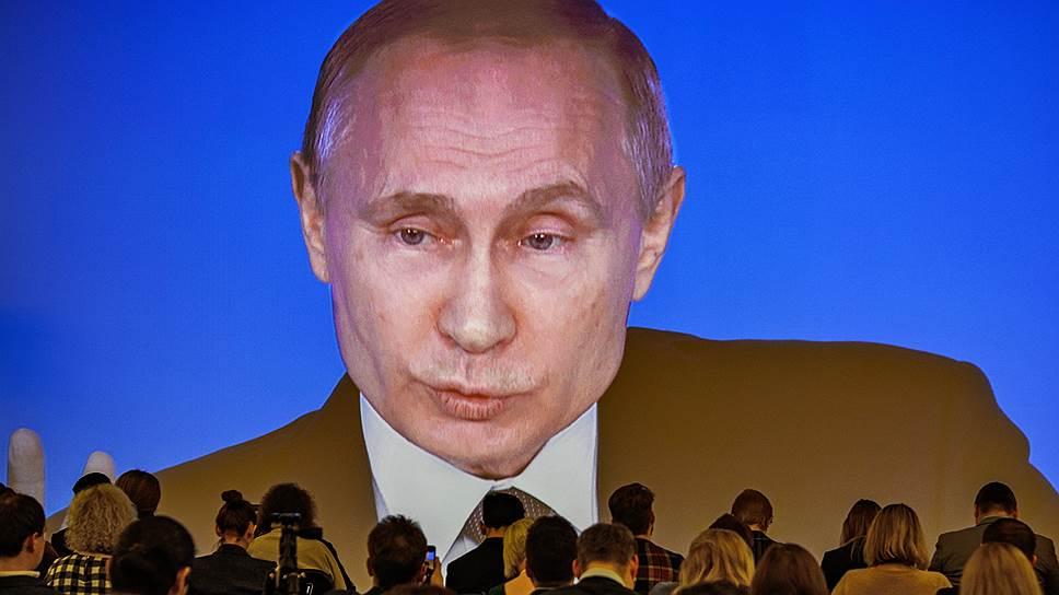 Что припас Владимир Путин миру к 1 марта