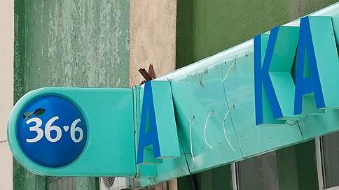 Акционеры «36,6» разделили аптеки // Владимир Кинцурашвили и Иван Саганелидзе вышли из бизнеса