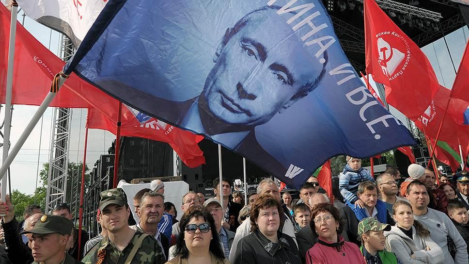 Как Приднестровье готовится к выборам президента России