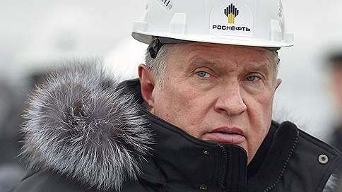 Роснефть ищет новые стимулы // Компания просит у президента льготы на 145млрд рублей в год