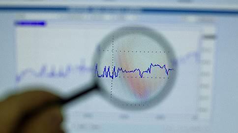 Бумага стерпит кураторов  / Деятельность банков на фондовом рынке будут контролировать сотрудники ЦБ