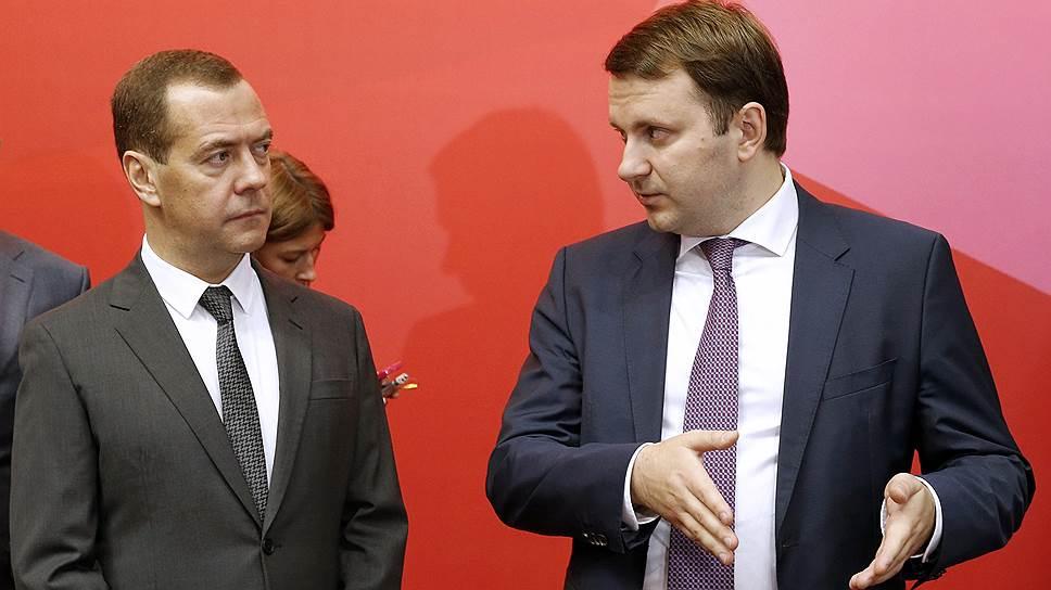 Глава Минэкономики Максим Орешкин (справа) убедил премьер-министра Дмитрия Медведева утвердить подготовленный его министерством план развития инфраструктурной ипотеки