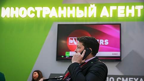 Иностранные агенты ответили Минюсту // В ЕСПЧ направлен коллективный меморандум НКО