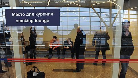 Аэропорты выходят на перекур // Шереметьево облагораживает места для курения