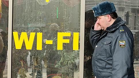 В уличном Wi-Fi стало свободнее // Бесплатный интернет стал меньше интересовать россиян