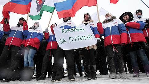 Всемирный конгресс татар отказался от нейтралитета // И призвал голосовать за Владимира Путина