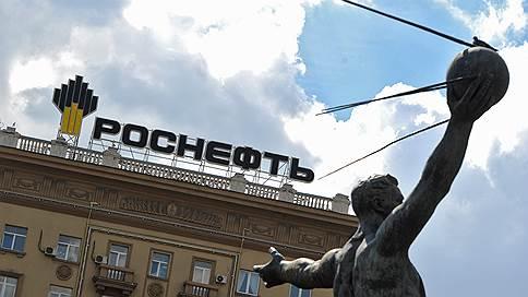 Роснефть оказалась не по карману китайцам // CEFC подвел финансовый авантюризм
